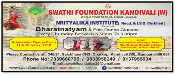 Bharatnatyam and Folk Dance Classes
